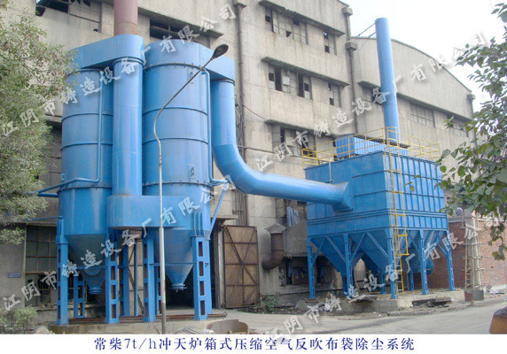 Box type pulse-jet bag dust collector of 7t/h cupola in Changchai