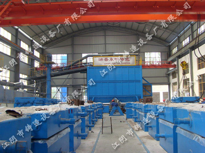 Introduction of vacuum casting equipment